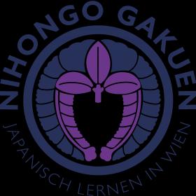 Japanischschule Nihongo Gakuen Wien logo