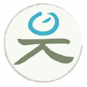 Gisinger KG logo