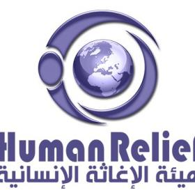 Human Relief logo